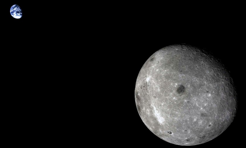 lado-oscuro-de-la-luna