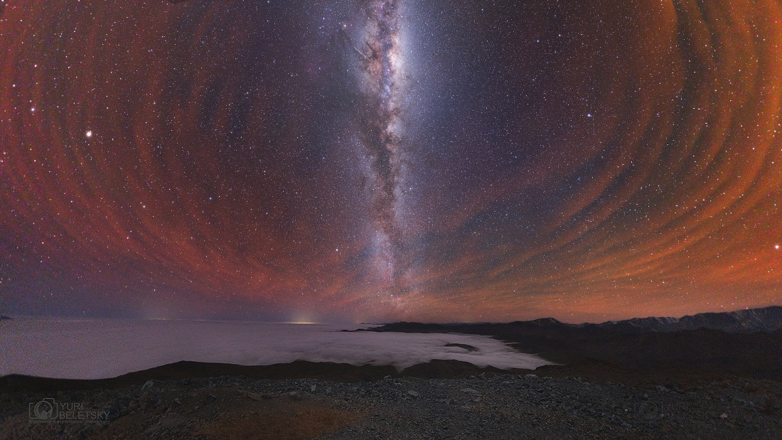via-lactea-chile