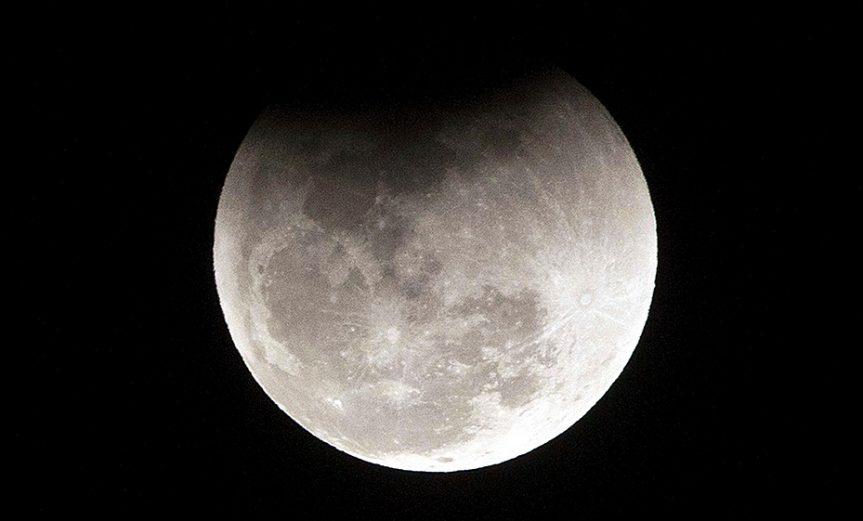 oxido en la luna